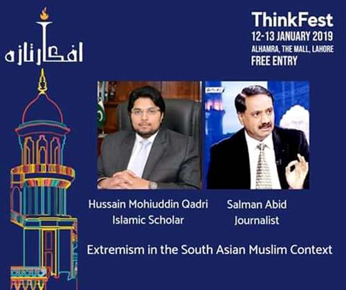 Dr Hussain Mohi-ud-Din Qadri to talk on