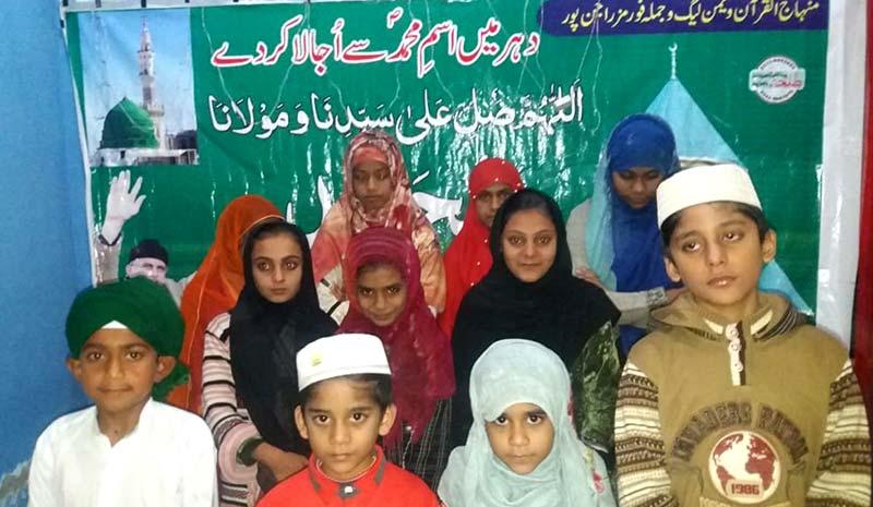 منہاج القرآن ویمن لیگ ایگرز راجن پور کے زیراہتمام کڈز محفل میلاد