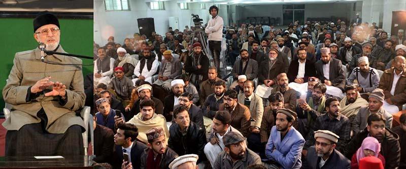 منہاج القرآن قرآن و سنت کی تعلیمات کے فروغ کی عالمگیر تحریک ہے: ڈاکٹر طاہرالقادری کی شمالی پنجاب کی تنظیمات سے ملاقات میں گفتگو