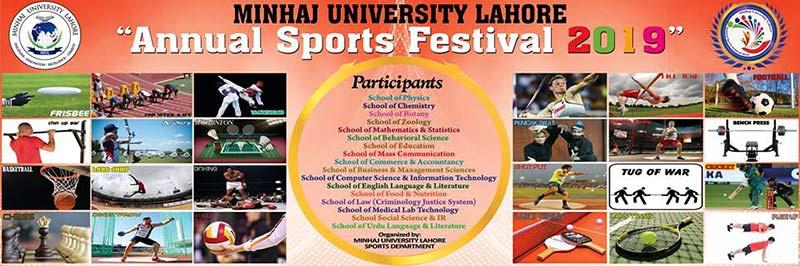 منہاج یونیورسٹی لاہور میں 15 روزہ سپورٹس فیسٹیول کی افتتاحی تقریب آج ہو گی