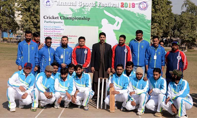 منہاج یونیورسٹی کے سالانہ سپورٹس فیسٹیول میں تیسرے روز بھی کھیلوں کے مقابلے