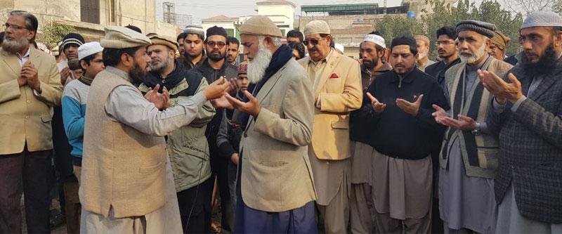 ڈاکٹر طاہرالقادری کا علامہ معراج الاسلام (مرحوم) کی زوجہ کے انتقال پر اظہار افسوس