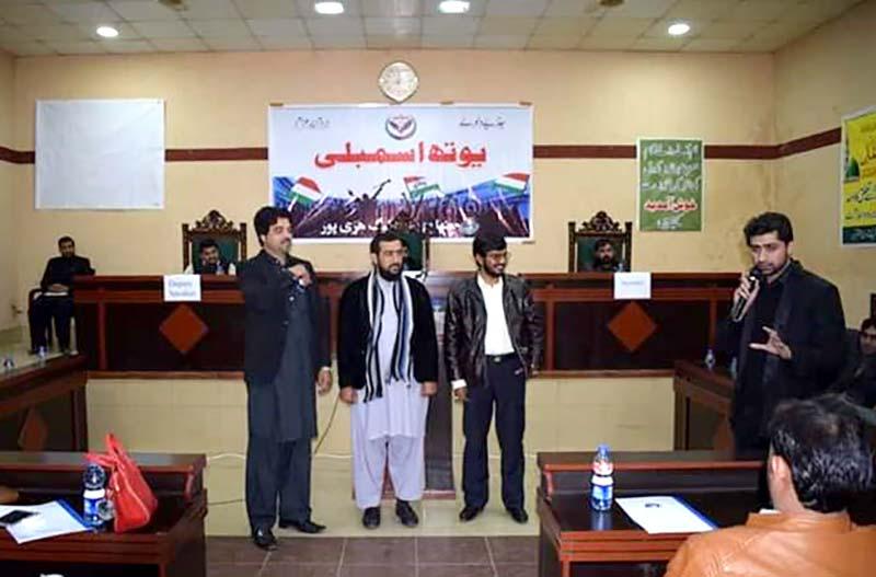 منہاج یوتھ لیگ ہری پور کا یوتھ اسمبلی اجلاس