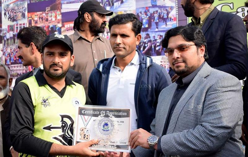 منہاج یونیورسٹی لاہور کے سپورٹس فیسٹیول میں ٹیسٹ کرکٹر عبدالرزاق کی شرکت