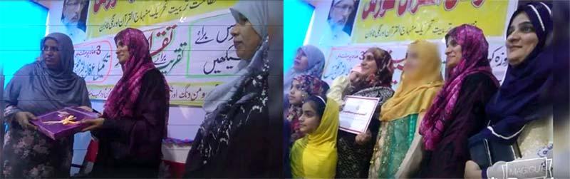 منہاج ویمن لیگ کراچی کے زیراہتمام ''آئیں دین سیکھیں کورس''