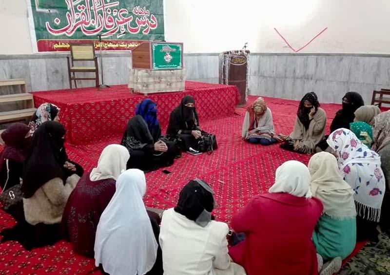 منہاج ویمن لیگ تحصیل جہلم کی صدر صفیہ رفعت کی قرآن سکالرز کے ساتھ ملاقات