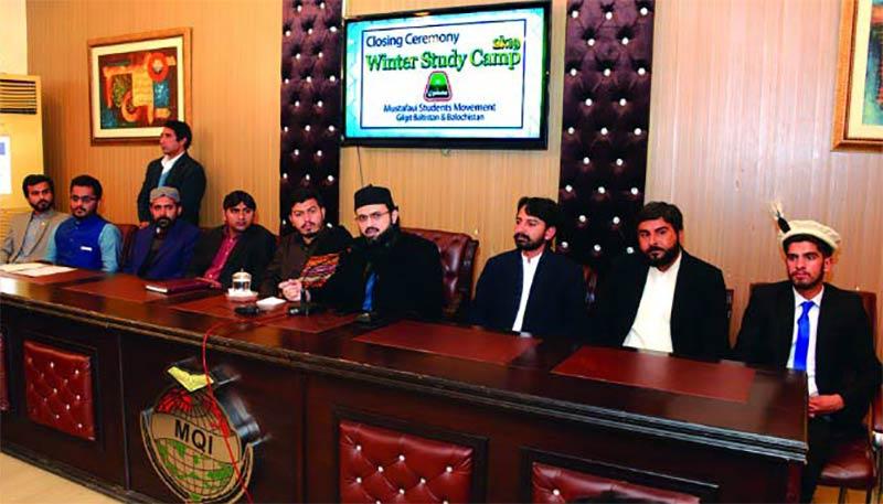نوجوانوں کو انتہا پسندی سے بچانا ہمارا مشن ہے: ڈاکٹر حسن محی الدین