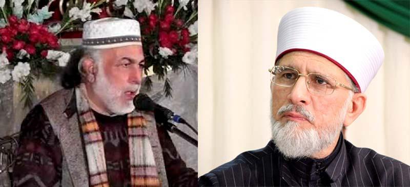 ڈاکٹر محمد طاہرالقادری کا نعت خواں ارشاد اعظم چشتی کی وفات پر اظہار تعزیت