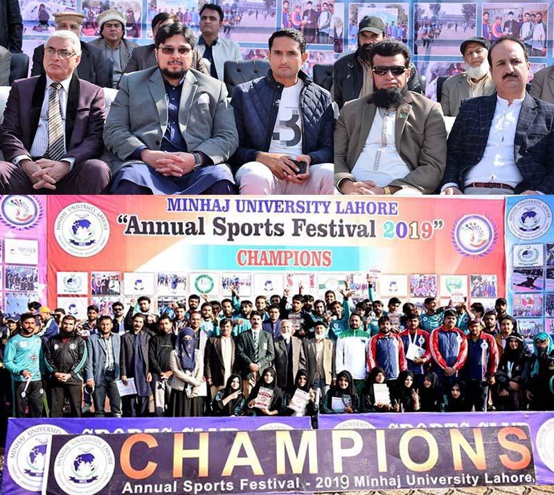 منہاج یونیورسٹی لاہور کے سپورٹس فیسٹیول کی اختتامی تقریب، ٹیسٹ امپائر علیم ڈار، کرکٹر محمد عباس کی شرکت
