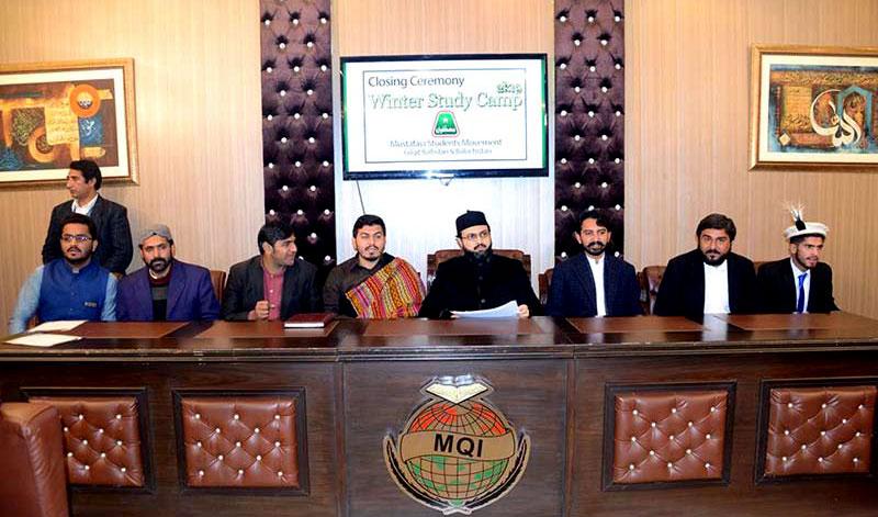 نوجوانوں کو انتہا پسندی سے بچانا ہمارا مشن ہے: ڈاکٹر حسن محی الدین قادری کا بلوچستان اور گلگت بلتستان کے طلبہ کے ''ونٹر سٹڈی کیمپ'' سے خطاب