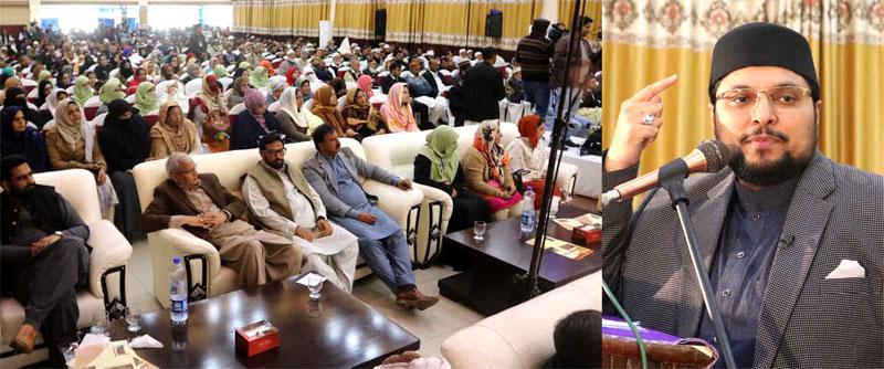 جہلم: ''قرآنی انسائیکلوپیڈیا'' کی تقریب رونمائی