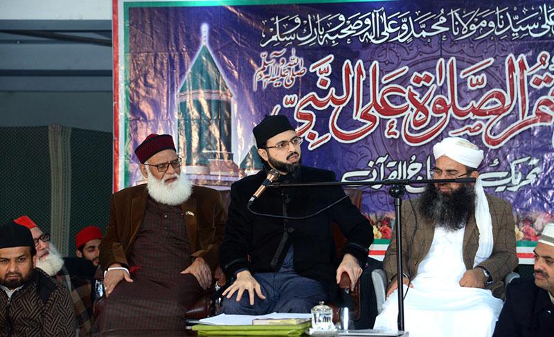 گوشہ درود: ماہانہ مجلس ختم الصلوۃ علی النبی ﷺ - فروری 2019