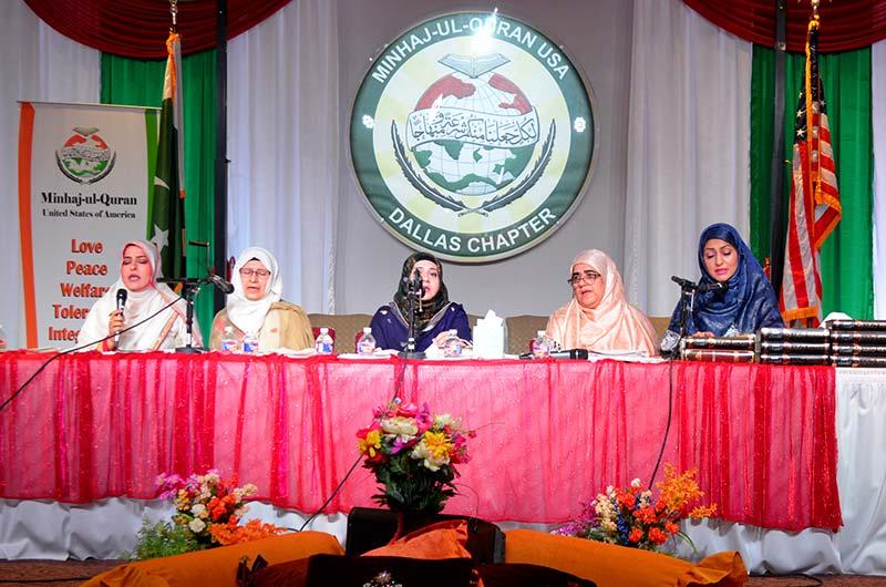 Dallas, USA: 6th Annual Mawlid Al-Nabi ﷺ Celebrations for Sisters held