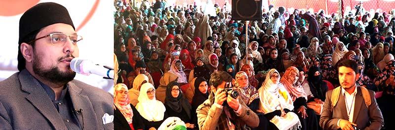 چکوال: ڈاکٹر حسین محی الدین کا ''قرآنی انسائیکلوپیڈیا'' کی تقریب رونمائی سے خطاب