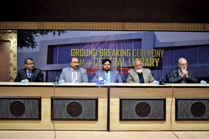 منہاج یونیورسٹی لاہور میں جدید لائبریری کی عمارت کے سنگ بنیاد کی تقریب
