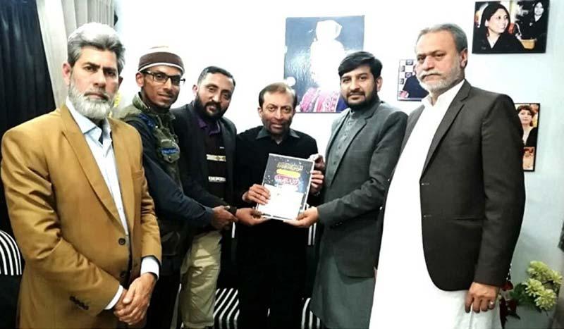 قرآنی انسائیکلوپیڈیا تقریب رونمائی میں شرکت کیلئے ڈاکٹر فاروق ستار اور دیگر اہم شخصیات کو دعوت