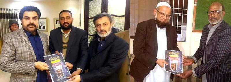 قائد ڈے کی قرآنی انسائیکلو پیڈیا کی تقریب رونمائی کیلئے مختلف جماعتوں کے  قائدین کو شرکت کی دعوت