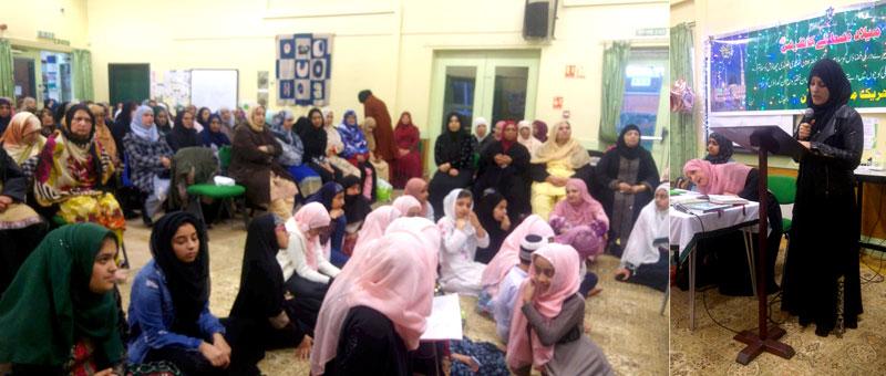 MWL (Rochdale) celebrates Milaad-un-Nabi (SAW)