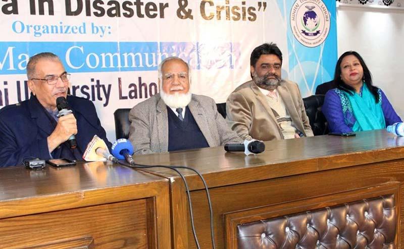 جھوٹی خبر پھیلانا اور سچی خبر دبانا بددیانتی ہے: منہاج یونیورسٹی میں میڈیا سیمینار سے مقررین کا خطاب