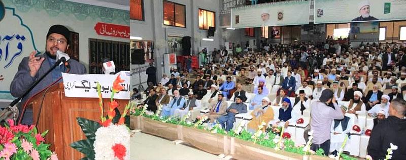 کراچی: شیخ الاسلام ڈاکٹر محمد طاہرالقادری کی تاریخ ساز کتاب قرآنی انسائیکلوپیڈیا کی تقریب رونمائی