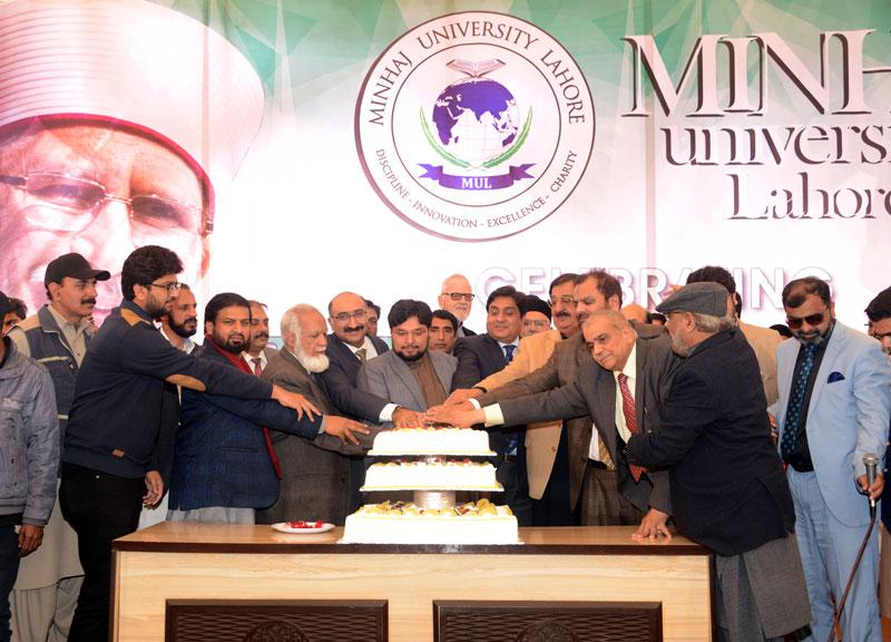 ڈاکٹر طاہرالقادری کی 68 ویں سالگرہ پر منہاج یونیورسٹی لاہور میں ''فاونڈرز ڈے'' تقریب