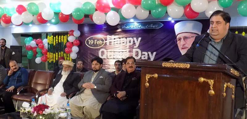 کالج آف شریعہ اینڈ اسلامک سائنسز کے زیراہتمام قائد ڈے کی تقریب
