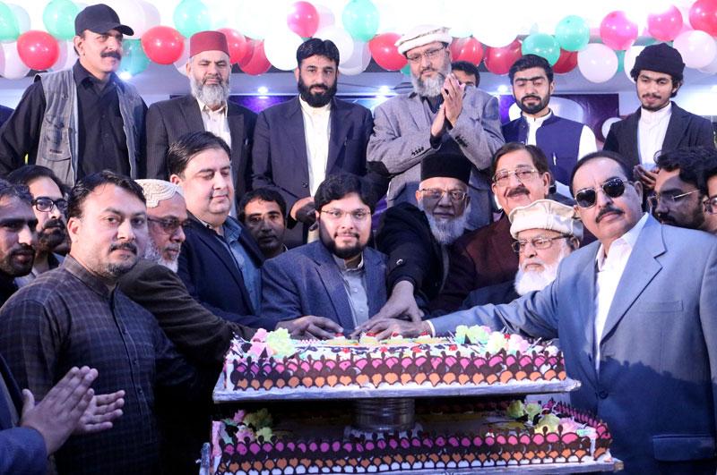 پاکستان اور عالم اسلام کا خوشحال مستقبل علم سے وابستہ ہے: ڈاکٹر حسین محی الدین