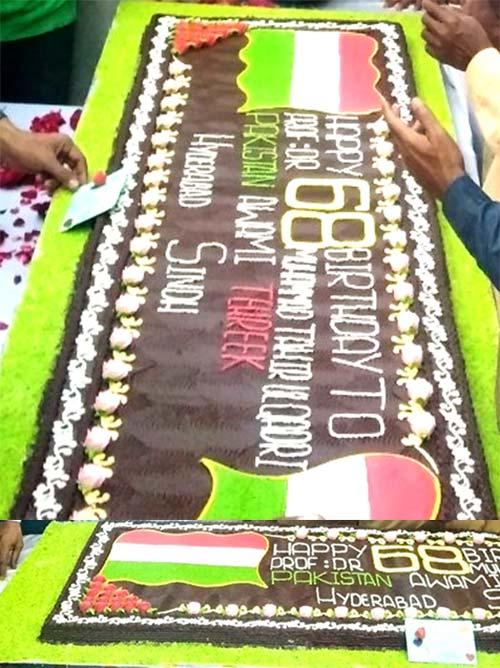 منہاج القرآن حیدرآباد کے زیراہتمام قائد ڈے تقریب، 68 پاونڈ وزنی کیک کاٹا گیا