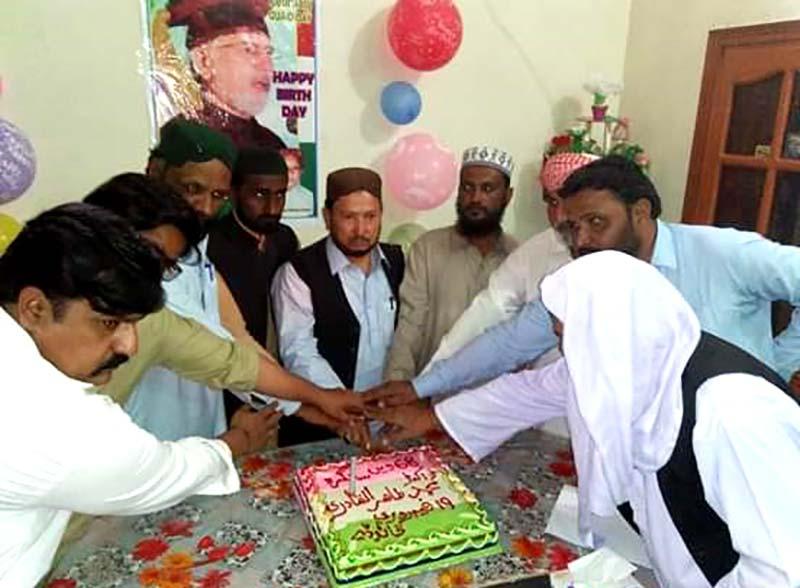 ایم ایس ایم اور تحریک منہاج القرآن کھپرو کے زیراہتمام قائد ڈے کی تقریب