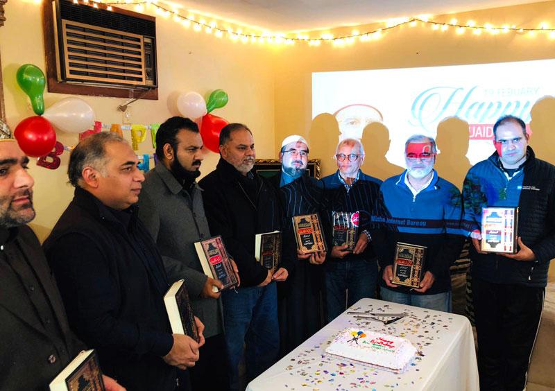 نیو یارک (امریکہ): قرآنی انسائیکلوپیڈیا کی تقریب رونمائی