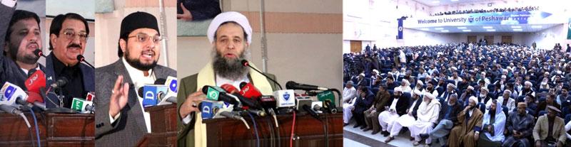 پشاور: تحریک منہاج القرآن اور ایم ایس ایم کے زیراہتمام ''قرآن اور سائنس'' کانفرنس
