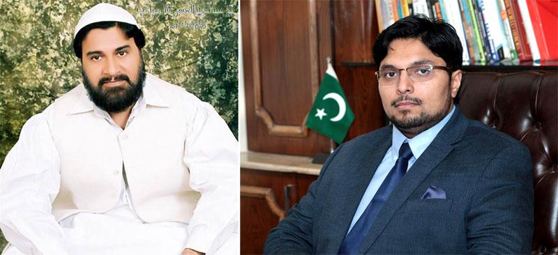 Sahibzada Saeed-ul-Hassan calls on Dr Hussain Mohi-ud-Din Qadri