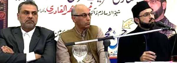 منہاج القرآن کے زیراہتمام فرانس میں ''اسلام دین امن'' کانفرنس