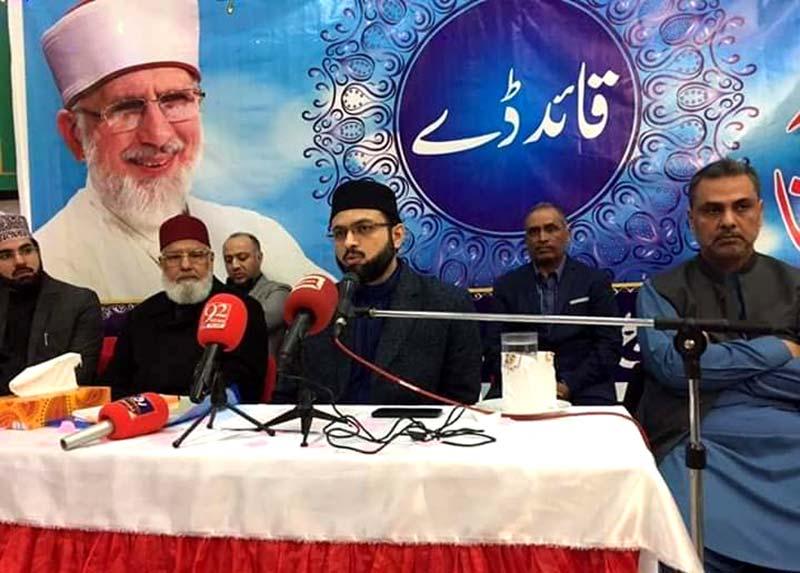 فرانس: لاکورنیو میں قرآنی اِنسائیکلوپیڈیا کی تقریبِ رونمائی و قائد ڈے تقریب