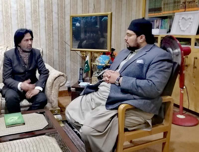 Mian Maqsood Ikram calls on Dr Hussain Mohi-ud-Din Qadri