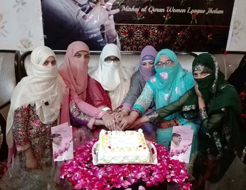 جہلم: منہاج القرآن ویمن لیگ اور ایگرز کے زیراہتمام قائد ڈے کی تقریب