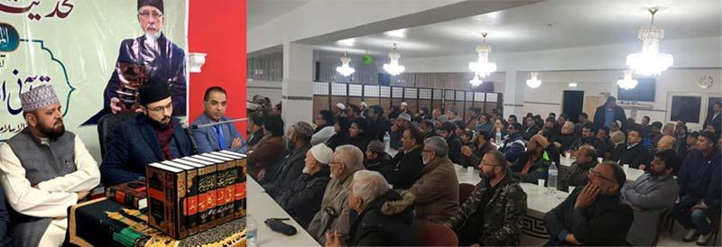 منہاج القرآن انٹرنیشنل جرمنی کے زیراہتمام فرینکفرٹ میں ''قرآن کانفرنس''