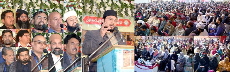 منہاج القرآن لاہور کے زیراہتمام ''قرآن مصدر العلوم'' کانفرنس