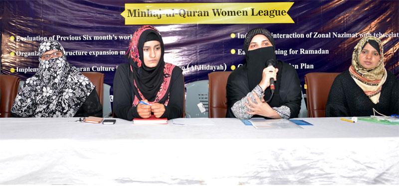 خواتین کو تعلیم اور تحفظ جیسے مسائل درپیش ہیں: منہاج القرآن ویمن لیگ کا 8 مارچ یوم خواتین کے موقع پر خصوصی اجلاس
