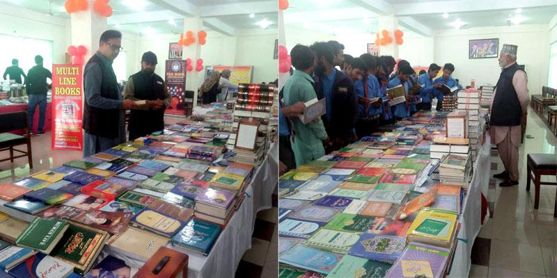 حھنگ: یونیورسٹی آف ویٹرنری اینڈ اینیمل سائنسز میں کتاب میلہ، منہاج پبلی کیشنز کا بک سٹال