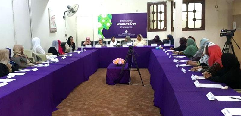 عالمی یوم خواتین پر منہاج ویمن لیگ کراچی کی ویمن کانفرنس