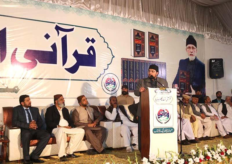 خوشاب: جوہرآباد میں قرآنی انسائیکلوپیڈیا کی تقریب