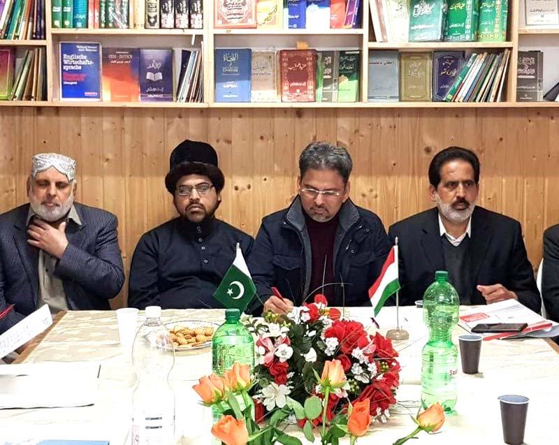 منہاج یورپین کونسل کے وفد کی منہاج القرآن آسٹریا کی نیشنل ایگزیکٹیو کونسل کے اجلاس میں شرکت