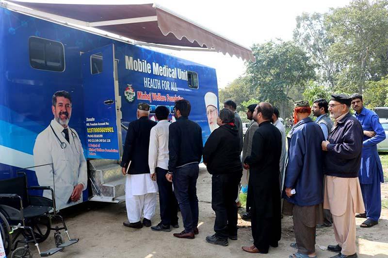 منہاج ویلفیئر فاؤنڈیشن کا مرکزی سیکرٹریٹ کے سٹاف کے لیے فری میڈیکل کیمپ