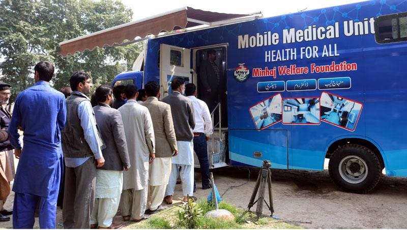 منہاج القرآن لاہور کے ''موبائل میڈیکل یونٹ'' کا مرکزی سیکرٹریٹ میں دو روزہ فری میڈیکل کیمپ