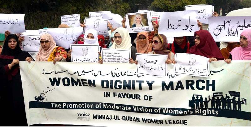 منہاج القرآن ویمن لیگ کا لاہور پریس کلب کے باہر ''عظمت خواتین مارچ''