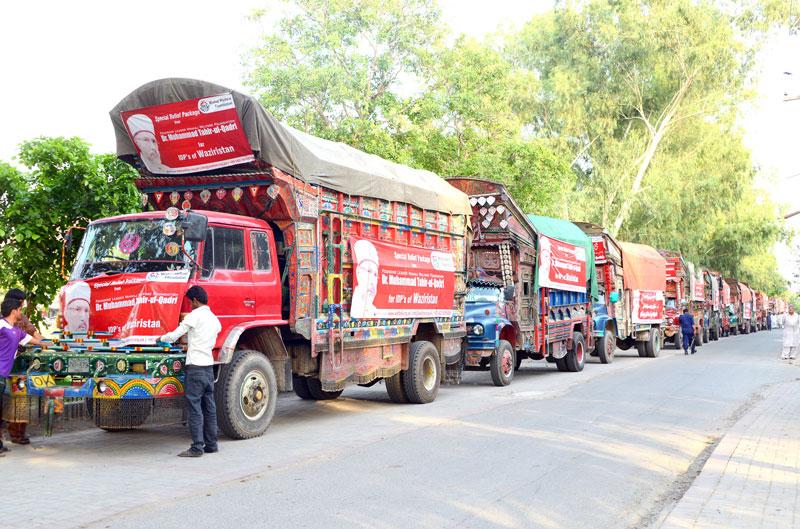 منہاج ویلفیئر فاؤنڈیشن نے متاثرین وزیرستان کیلئے 12ہزار خوراک کے پیکٹ روانہ کر دئیے