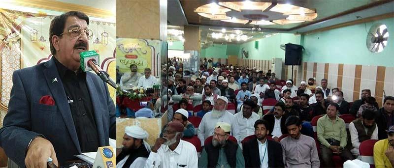پتوکی: قرآنی انسائیکلوپیڈیا کی تقریب ''قرآن کانفرنس''