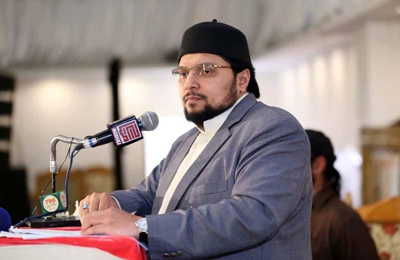 راولپنڈی: ''ہمارا علمی زوال اور قرآنی انسائیکلوپیڈیا'' سیمینار میں ڈاکٹر حسین محی الدین قادری کا خطاب