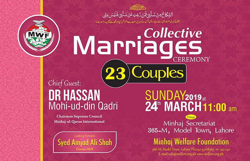 منہاج القرآن کے زیراہتمام 23 شادیوں کی اجتماعی تقریب 24 مارچ (اتوار) کو ہو گی